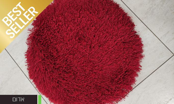 28 שטיח שאגי בצבעים וגדלים לבחירה WE HOME דגם סופי