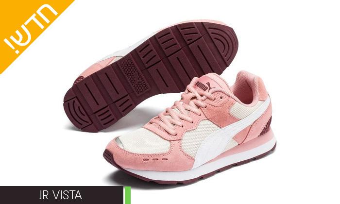 3 נעלי נשים פומה PUMA במבחר דגמים