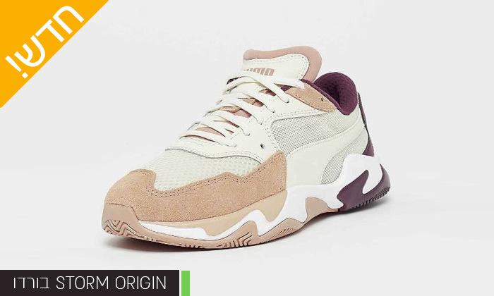 5 נעלי נשים פומה PUMA במבחר דגמים