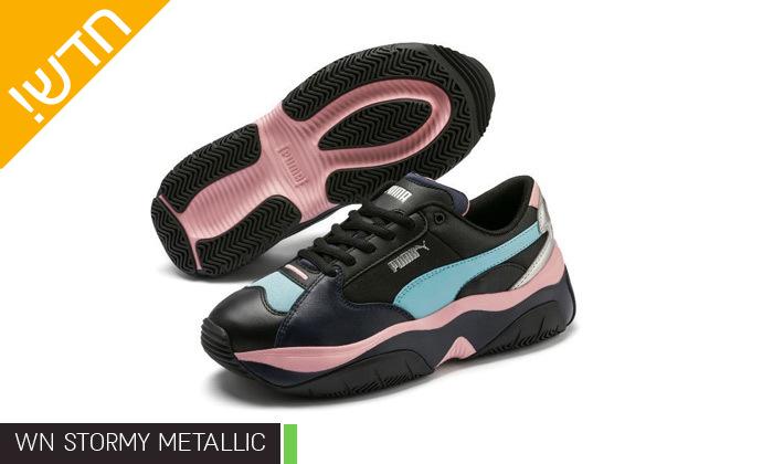 11 נעלי נשים פומה PUMA במבחר דגמים