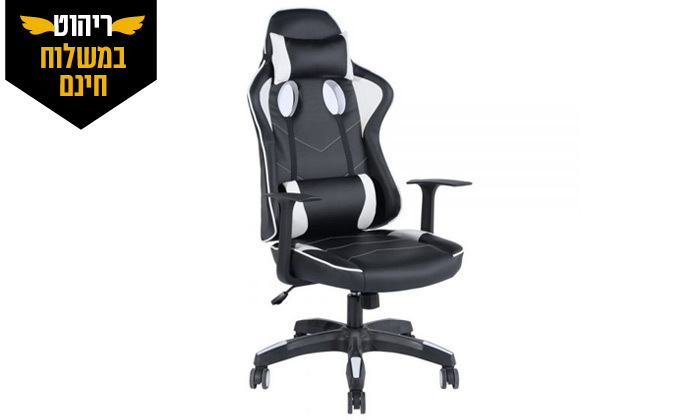 2 כיסא גיימינג Homax דגם אופיולנט - משלוח חינם
