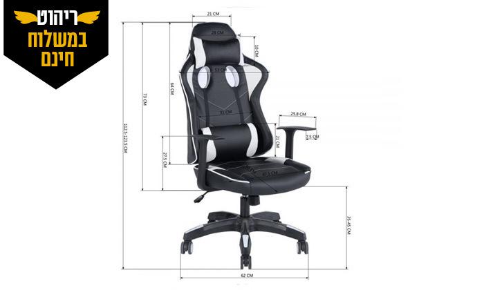 3 כיסא גיימינג Homax דגם אופיולנט - משלוח חינם