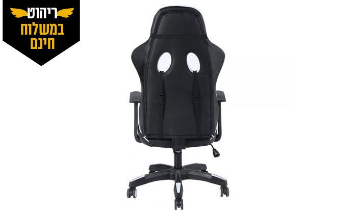 4 כיסא גיימינג Homax דגם אופיולנט - משלוח חינם