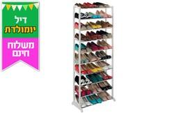 מתקן אחסון נעליים