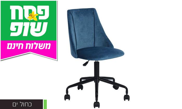 4 כיסא משרדי Homax דגם סיאן