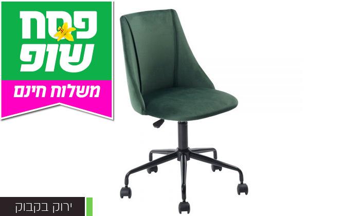 5 כיסא משרדי Homax דגם סיאן