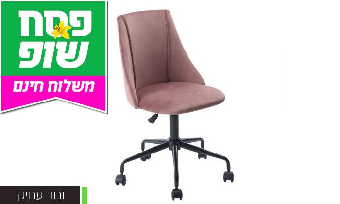 6 כיסא משרדי Homax דגם סיאן