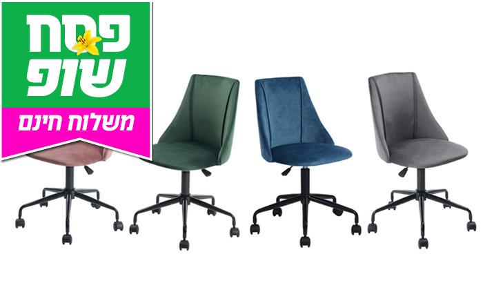 2 כיסא משרדי Homax דגם סיאן