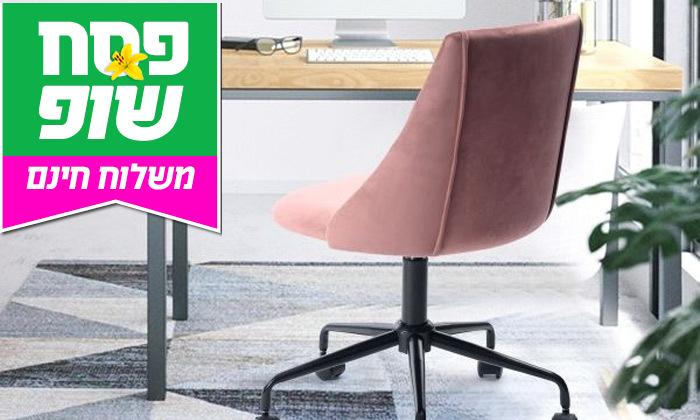 7 כיסא משרדי Homax דגם סיאן