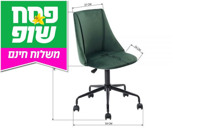 8 כיסא משרדי Homax דגם סיאן