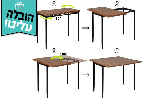 4 שולחן אוכל נפתח Homax דגם קלינטון - משלוח חינם