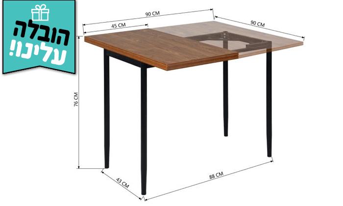 5 שולחן אוכל נפתח Homax דגם קלינטון - משלוח חינם