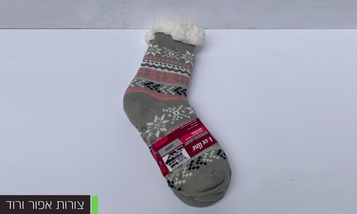 3 מארז 2 זוגות גרביים עבים אנטי סליפ לנשים או לילדים לבחירה