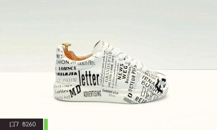 4 נעלי סניקרסQuattro Cavalli לגברים במגוון דגמים לבחירה