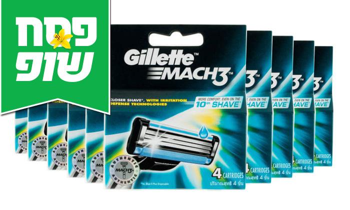 2 מארז 40 סכיני גילוח ג'ילט Gillette Mach 3