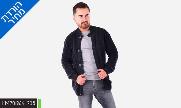 4 2 סריגים לגברים פפה ג'ינס Pepe Jeans