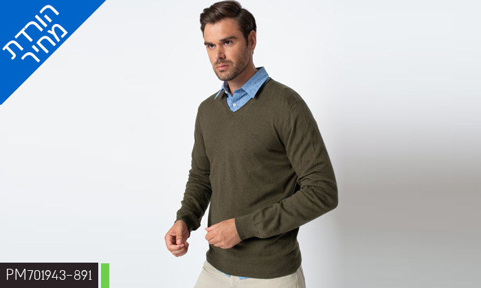 5 2 סריגים לגברים פפה ג'ינס Pepe Jeans