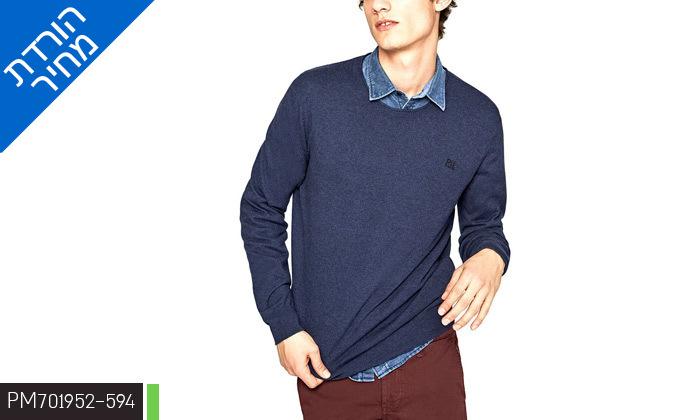 8 2 סריגים לגברים פפה ג'ינס Pepe Jeans