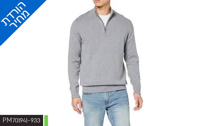 14 2 סריגים לגברים פפה ג'ינס Pepe Jeans