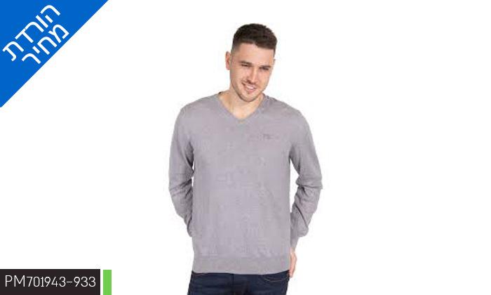 15 2 סריגים לגברים פפה ג'ינס Pepe Jeans
