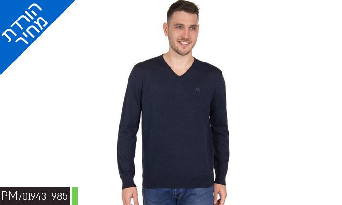 16 2 סריגים לגברים פפה ג'ינס Pepe Jeans