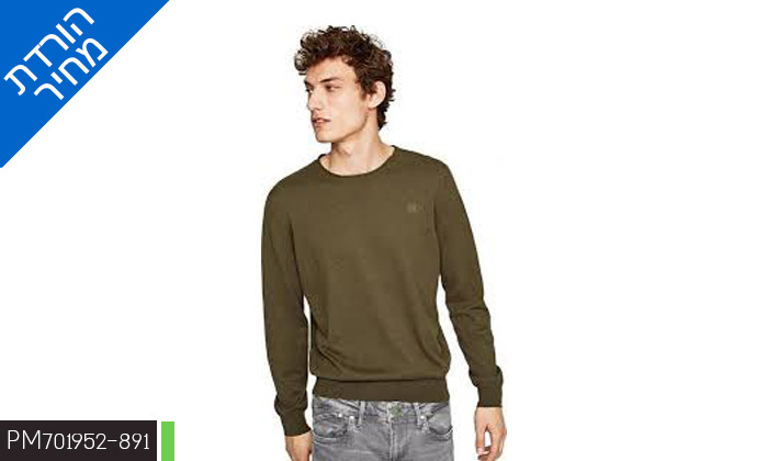 17 2 סריגים לגברים פפה ג'ינס Pepe Jeans