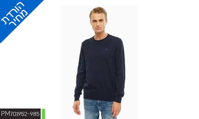 18 2 סריגים לגברים פפה ג'ינס Pepe Jeans