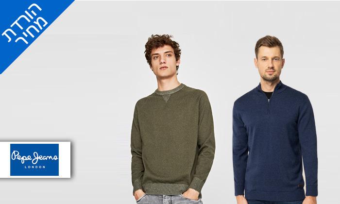 2 2 סריגים לגברים פפה ג'ינס Pepe Jeans