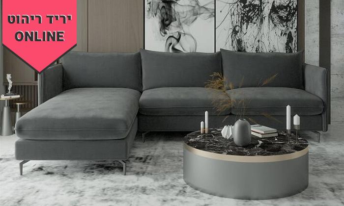2 ספת שזלונג פינתית House design דגם לירון - מידות לבחירה