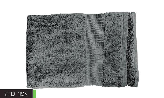 4 סט 3 מגבות גוף Zero Twistעשויות 100% כותנה