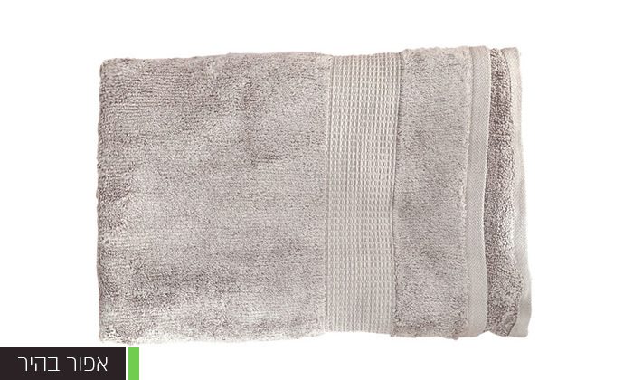 15 סט 3 מגבות גוף Zero Twistעשויות 100% כותנה