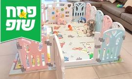 גדר פעילות לתינוקות ולילדים
