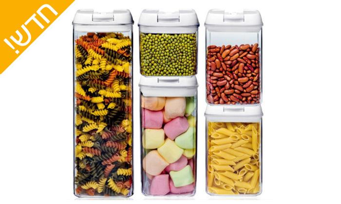 3 סט 5/7 קופסאות לאחסון מזון עם סגירת ואקום