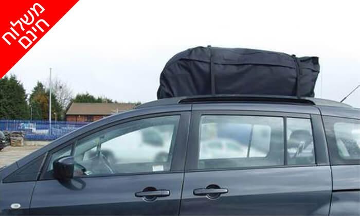 6 תיק טיולים ענק לגג הרכב - משלוח חינם!