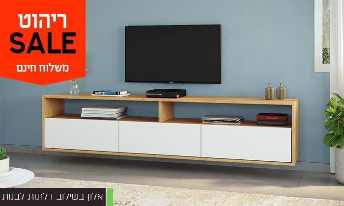 9 סט מזנון ושולחן סלון RAZCO במגוון צבעים לבחירה - משלוח חינם
