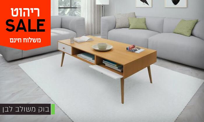 15 סט מזנון ושולחן סלון RAZCO במגוון צבעים לבחירה - משלוח חינם