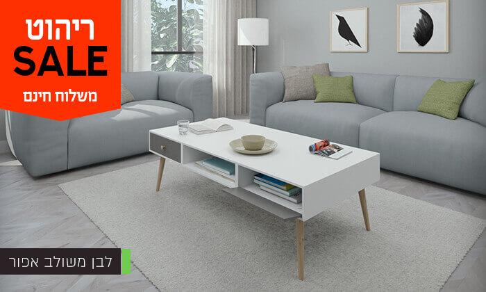 18 סט מזנון ושולחן סלון RAZCO במגוון צבעים לבחירה - משלוח חינם