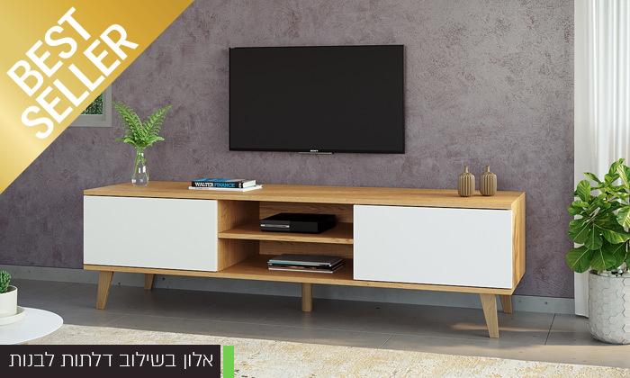 9 מזנון טלוויזיה ניס ושולחן סלון נאפולי
