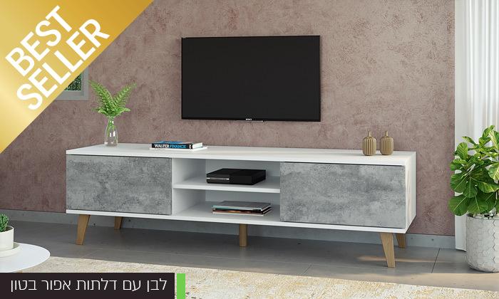 10 מזנון טלוויזיה ניס ושולחן סלון נאפולי