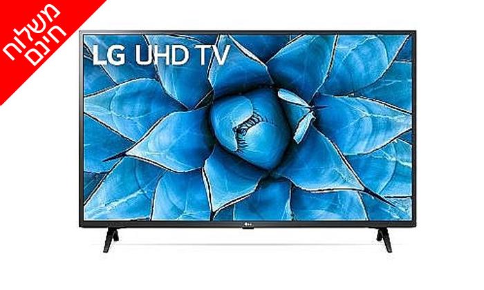 3 טלוויזיה חכמה LG 4K, מסך 50 אינץ' - משלוח חינם