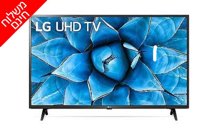 2 טלוויזיה חכמה LG 4K, מסך 65 אינץ' - משלוח חינם