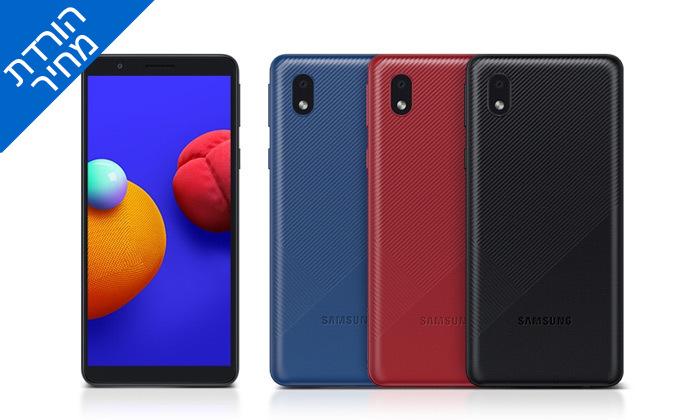 2 סמארטפון Samsung Galaxy A01 Core 32GB