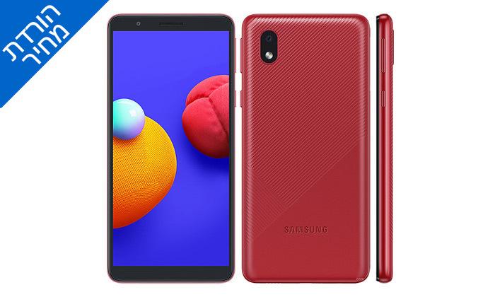 4 סמארטפון Samsung Galaxy A01 Core 32GB