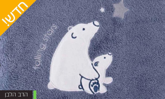 6 מגבת רחצה לתינוקות וילדים 100% כותנה של ורדינון