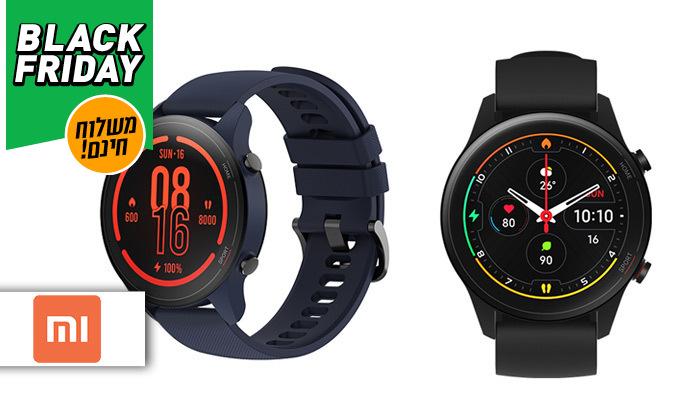 2 שעון ספורט חכם Xiaomi דגם Mi Watch GPS - משלוח חינם