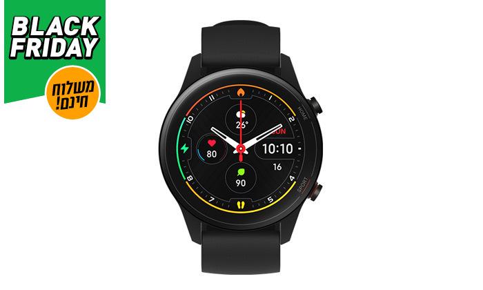 3 שעון ספורט חכם Xiaomi דגם Mi Watch GPS - משלוח חינם