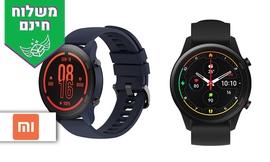 שעון ספורט חכם Mi Watch GPS