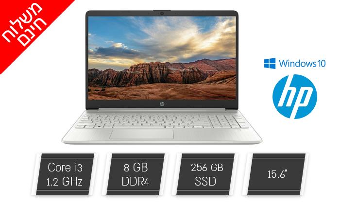 """2 מחשב נייד מוחדש HP דגם DY1031WM עם מסך """"15.6, זיכרון 8GB ומעבד i3 - משלוח חינם"""