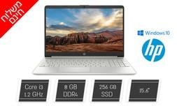 """מחשב נייד HP עם מסך """"15.6"""