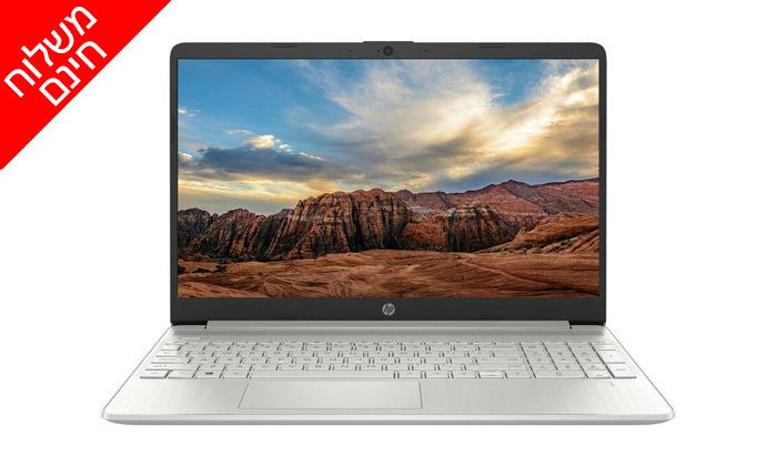 """4 מחשב נייד מוחדש HP דגם DY1031WM עם מסך """"15.6, זיכרון 8GB ומעבד i3 - משלוח חינם"""